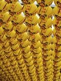 Religious lanterns Royalty Free Stock Photos