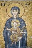 Religious mosaic Royalty Free Stock Image