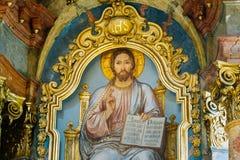 Religious Orthodox Icon Of Sitting Lord Jesus Royalty Free Stock Photos