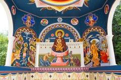 Religious painting XV Stock Photos