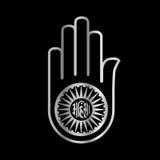 Religious Symbol of Jainism. Ahimsa Hand Royalty Free Stock Image