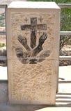 Religious Symbol Memorial of Moses Stock Photo