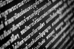 Religious text on the stone wall in a Buddhist temple. Thailand Royalty Free Stock Photo