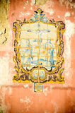 Religious Tiles stock photo