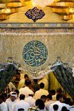Relikskrin av imamen Abbas Royaltyfri Foto