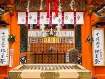 Relikskrin på den Kiyomizudera templet, Kyoto Arkivbilder