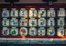 relikskrin tokyo Arkivbilder