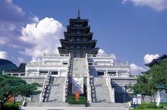 Reliquia coreana Immagini Stock