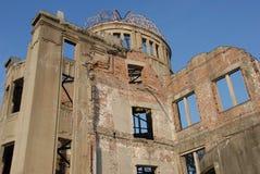 Reliquia della bomba atomica Fotografie Stock