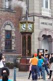 Reloj de la corriente, Hokkaido, Japón Foto de archivo