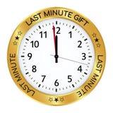 Reloj de oro Regalo de última hora un minuto antes de doce ilustración del vector