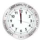 Reloj de plata Regalo de última hora un minuto antes de doce libre illustration