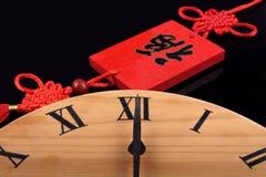 Reloj del Año Nuevo Fotografía de archivo libre de regalías