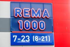 Rema 1000 Opslag stock afbeeldingen