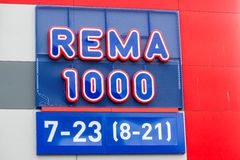Rema 1000 Store. ANDALSNES, NORWAY - CIRCA JUNE 2016: Rema 1000 supermarket in Andalsnes, Norway. Rema 1000 is part of Reitan Group, retail and real estate with Stock Images