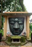 Remain of Ueno Great Buddha, Tokyo, Japan. Remain of Ueno Great Buddha destroyed in the 1923 earthquake in Tokyo, Japan Royalty Free Stock Images