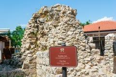 Remains of city gates of historic city Nin, Croatia Royalty Free Stock Image
