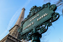 Remarkable places in Paris. From the magnificent Eiffel Tower and the Louvre Museum mysterious, through the irresistible smell of French culinary specialties Stock Images