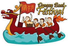 Rematura Team Competing in Dragon Boat Festival, illustrazione di vettore Fotografia Stock Libera da Diritti