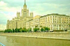 Remblai de la rivière de Moscou Photos libres de droits