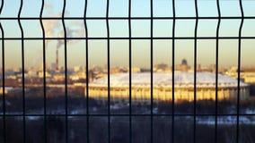 Remblai vis-à-vis du stade de Luzhniki Image libre de droits