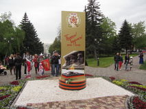 Remember! Proud!. A monument in honor of victory Day on may 9 Stock Image