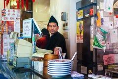 Remen餐馆在长崎唐人街 免版税库存照片