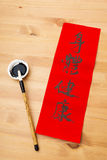 Remettez l'écriture de la calligraphie chinoise, souhaitez-vous les bonnes santés et l'ha photo libre de droits