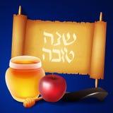Remettez le lettrage hébreu écrit avec le tova de Shana des textes Photographie stock