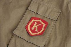 Remiendo de hombro soviético del comandante del ejército en el uniforme de color caqui Imágenes de archivo libres de regalías
