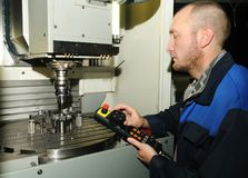 Remote control of the milling machine Stock Photography
