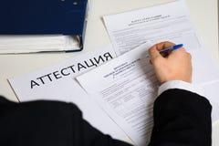 Remplir du rapport sur l'évaluation traumatique de risque du lieu de travail et de la carte SOUT de certification images stock
