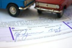 Remplissage des documents Photographie stock libre de droits