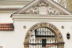 Remuh犹太教堂在克拉科夫 免版税库存图片
