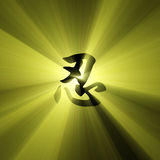 Ren character Ninja symbol light flare. Chinese word Ren meaning endure and symbolic Ninja sign in Japan with powerful sun light halo. Extended flares for Stock Photo
