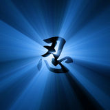 Ren character symbol blue light flare Stock Photography