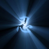 Ren character symbol blue light flare Royalty Free Stock Photography