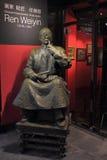 Ren Weiyin's statue Stock Photography