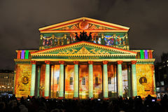 Renaissance and Age of Discovery at Facade of Bolshoi Theater Stock Photography