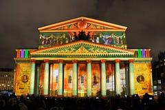 Renaissance en Leeftijd van Ontdekking bij Voorgevel van Bolshoi-Theater Stock Fotografie