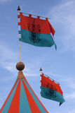 Renaissance military tents and flags in the camp. Historical reenactment of the Battle of Pavia: Renaissance military tents and flags and insignia in the camp royalty free stock images