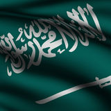 Rendered Saudi Arabian Square Flag Stock Photos
