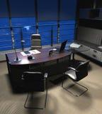 Rendering Modern office. The modern office interior (3D rendering