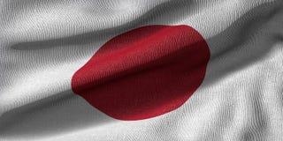 rendi??o 3d de uma bandeira de Jap?o com textura da tela ilustração stock