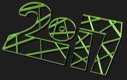 2017 rendu de la conception 3D d'oeil d'un caractère en an illustration de vecteur