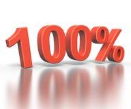 Rendu du dimentional trois de cent pour cent Photos stock