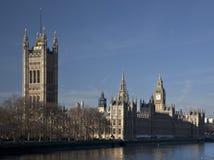 renferme le parlement Image libre de droits