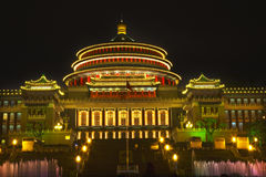 Renmin Square Chongqing Sichuan China at Night Stock Photos
