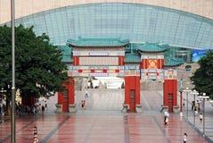 Renmin Square Chongqing Royalty Free Stock Photos