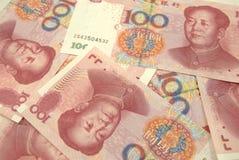 Renminbi Stock Image